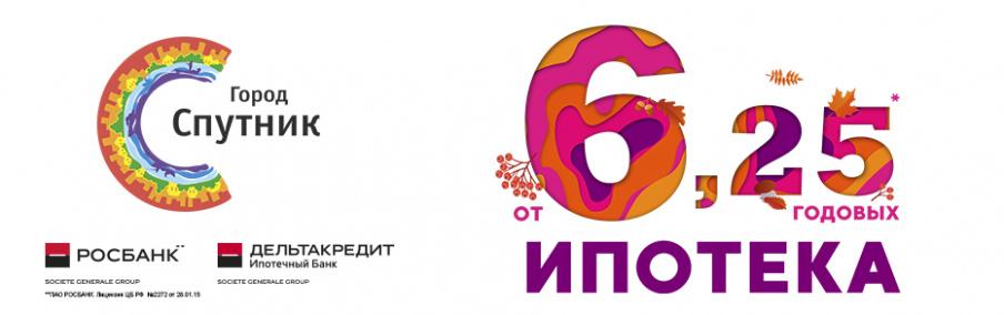 как проверить историю машину по вин коду бесплатно в россии