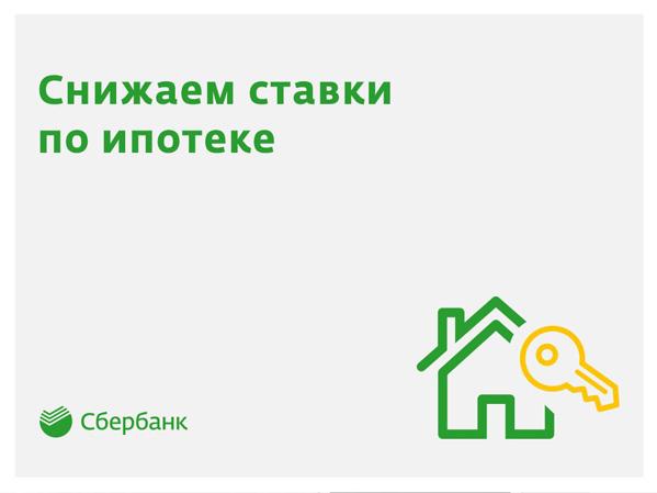 онлайн заявка на карту банк москвы