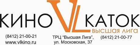 Logo -32 копия.jpg